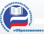 Перейти на сайт mononline.ru - Дискуссионный клуб Министерства образования и науки Российской федерации
