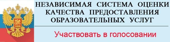 Независимая оценка качества образовательной деятельности организаций, осуществляющих данную деятельность на территории Камчатского края